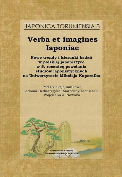 Verba et imagines Iaponiae