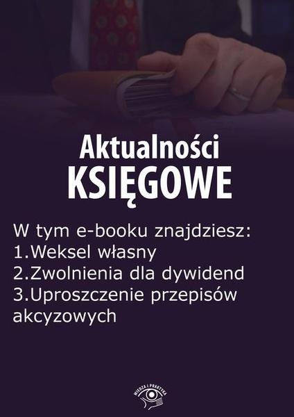Aktualności księgowe, wydanie sierpień 2015 r.