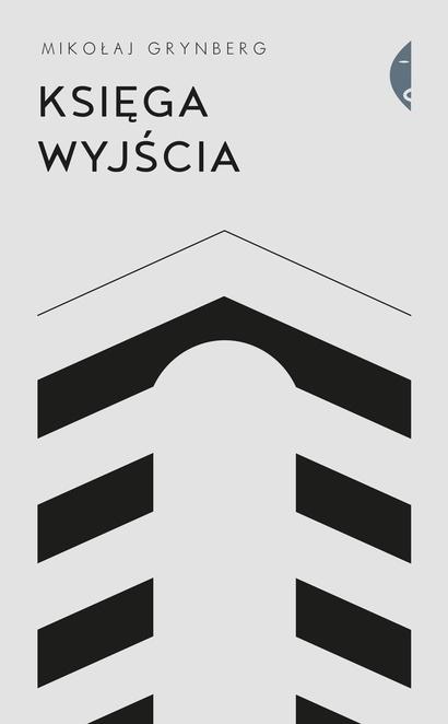 Księga Wyjścia - Mikołaj Grynberg