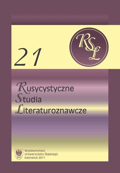 Rusycystyczne Studia Literaturoznawcze. T. 21: Kobiety w literaturze Słowian Wschodnich