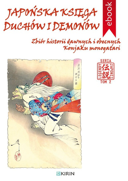 Japońska księga duchów i demonów. Zbiór historii dawnych i obecnych Konjaku monogatari