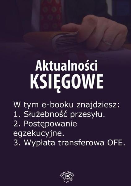Aktualności księgowe, wydanie lipiec 2014 r.