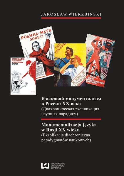 Monumentalizacja języka w Rosji XX wieku. Eksplikacja diachroniczna paradygmatów naukowych