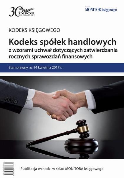Kodeks spółek handlowych z wzorami uchwał dotyczących zatwierdzania rocznych sprawozdań finansowych