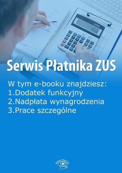 Serwis Płatnika ZUS, wydanie maj 2015 r.