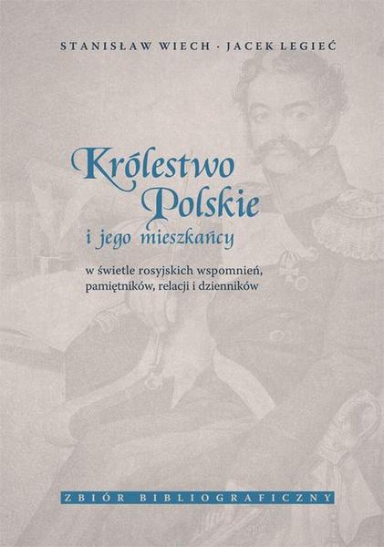 Królestwo Polskie i jego mieszkańcy w świetle rosyjskich wspomnień, pamiętników, relacji i dzienników. Zbiór bibliograficzny