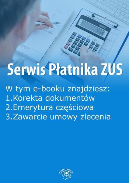 Serwis Płatnika ZUS, wydanie październik 2015 r.