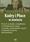 ebook Kadry i Płace w oświacie, wydanie lipiec 2015 r. - Agnieszka Rumik
