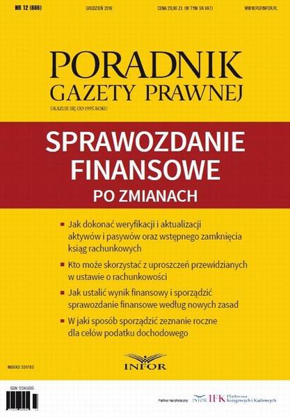 PGP 12/2016 Sprawozdanie finansowe po zmianach
