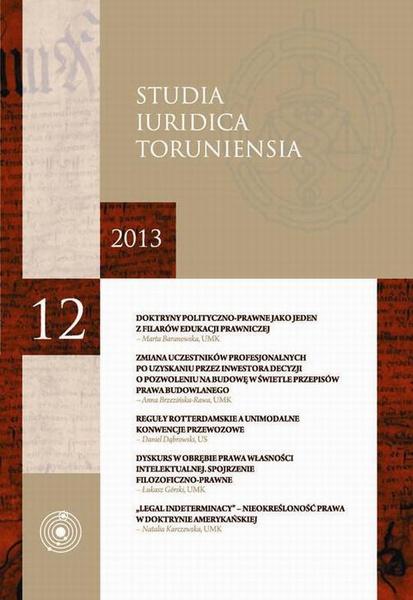 Studia Iuridica Toruniensia, t. 12/2013