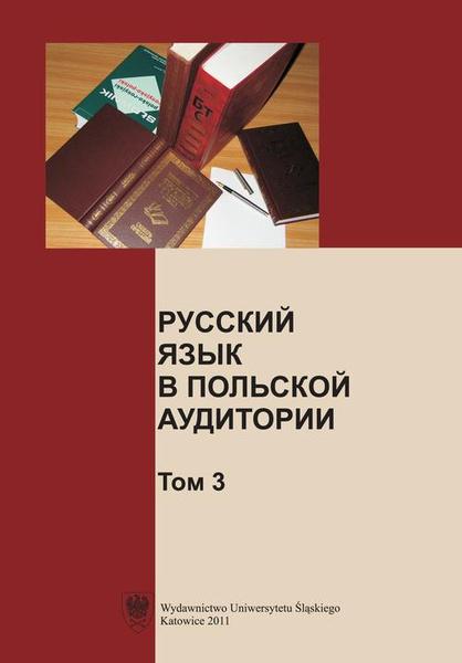 Russkij jazyk w polskoj auditorii. T. 3