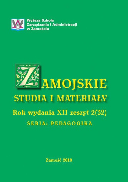 Zamojskie Studia i Materiały. Seria Pedagogika. R. 12, 2(32)