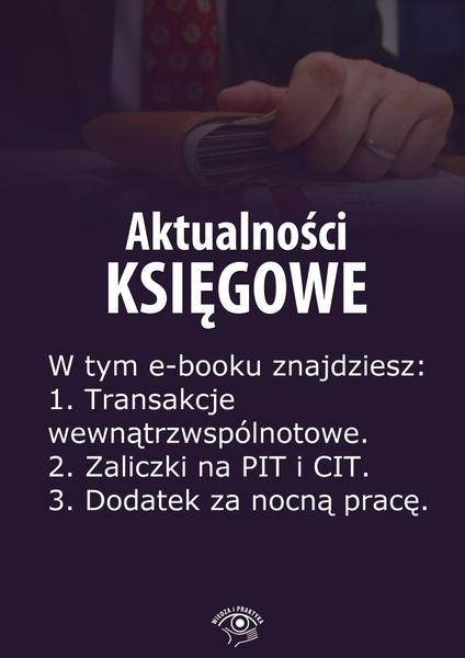 Aktualności księgowe. Wydanie luty 2014 r.