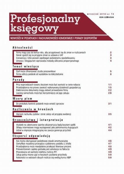 Profesjonalny księgowy wrzesień 2013/nr 70