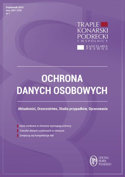 Ochrona danych osobowych - wydanie październik 2014 r.