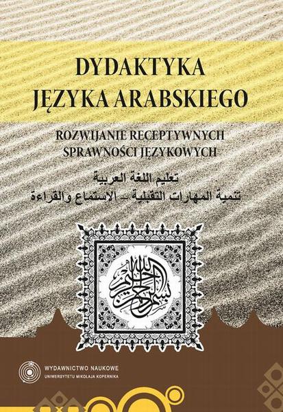 Dydaktyka języka arabskiego. Rozwijanie receptywnych sprawności językowych