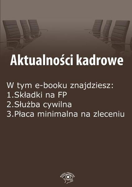 Aktualności kadrowe, wydanie luty 2016 r.